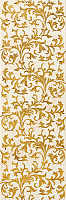 LINEAGE IVORY-GOLD DeCOR. Декор (20x59,2)