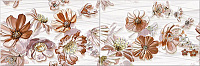 Dream Mocca Decor Set Floret. Панно (20x60)