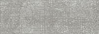 587672002 Trevi Decor Grey Ornato. Декор (25,1x70,9)